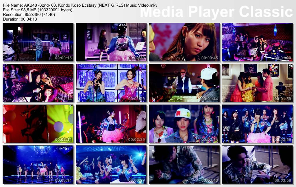 AKB48+-32nd-+03.+Kondo+Koso+Ecstasy+(NEXT+GIRLS)+Music+Video.mkv_thumbs_[2013.08.19_19.07.20].jpg (1024×646)
